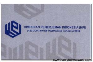 Kartu anggota HPI Harry Hermawan